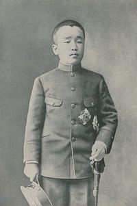 Crown Prince of Korea Yi Un 02.jpg
