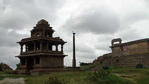 Chitradurga - Image: Cta