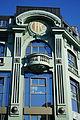 Détail du COmptoir de l'industrie 04896.JPG