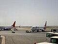 DTMB Airport.jpg