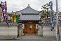 Daikoku-ji Kyoto 02.JPG