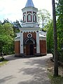 Daugavpils, Latvia - panoramio - edik50 (2).jpg