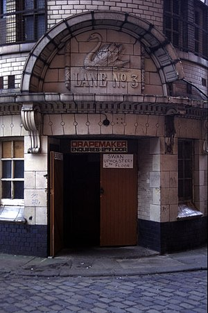 Swan Lane Mills - The decorated entrance to No. 3 Mill