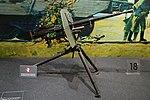Degtyaryov DS-39 machine gun in Tula State Arms Museum - 2016 01.jpg
