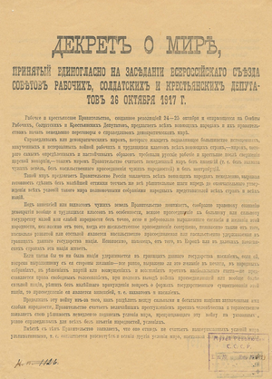 Decree on Peace - Decree on Peace title page