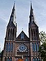 Den Haag Elandstraatkerk Fassade 3.jpg