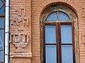 Detail of Facade with Hebrew Lettering - Quba - Azerbaijan (17383942093).jpg