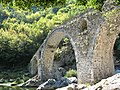 Devil's Bridge Ardino 2009 (5).jpg