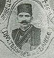 Dimitar Todorov Bansko IMARO.JPG