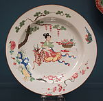 Dish portraying either the Queen Mother of the West or the fairy Magu, Chinese porcelain, 1723-1735 - Winterthur Museum - DSC01519.JPG