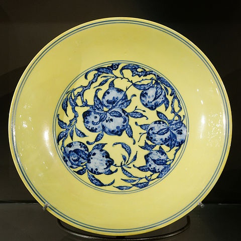 glazed porcelain plate from the time of the reign of Emperor Yongzheng during the Qing dynasty