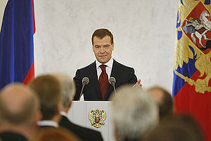 2008 amendments to the Constitution of Russia - Dmitry Medvedev delivering his Annual Address to the Federal Assembly