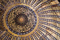 Dome of Hagia Sophia (detail of islamic text).jpg
