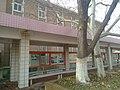 Dongying, Shandong, China - panoramio (322).jpg