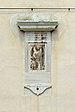 Dorsoduro Chiesa Angelo Raffaele rilievo abside Venezia.jpg