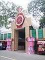 Durga Puja Pandal - New Alipore Triangular Park - Kolkata 2011-10-03 030316.JPG