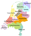 Dutch Provinces am.png