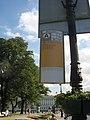 Dvorzovaia ploschad 2010 0103.jpg