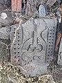 Dzagavank (khachkar) (88).jpg