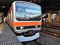 E231-0 Series Kuha E231-22 Musashino Line in Fuchū-Hommachi Station of JR East.jpg