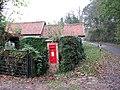 ERII postbox in Church Lane - geograph.org.uk - 1577021.jpg