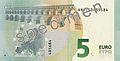 EUR 5 reverse 2nd series.jpg