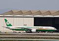 EVA Air - B-16703 (6936323658).jpg