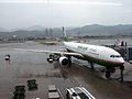 EVA Air Airbus A330-203 (B-16311 693) (6929749394).jpg