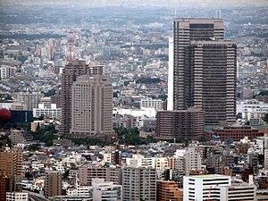 Ebisu, Shibuya - Yebisu Garden Place as seen from Tokyo Tower
