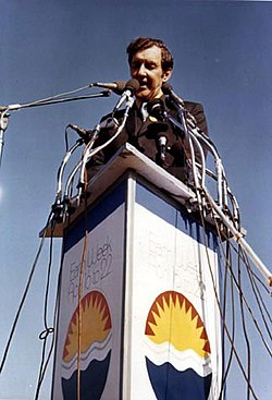 US Senator Edmund Muskie addressing an estimated 40,000-60,000 people as keynote speaker for Earth Day in Philadelphia on April 22, 1970.
