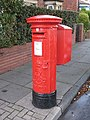 Edward VII postbox, Bede Burn Road - geograph.org.uk - 1590035.jpg
