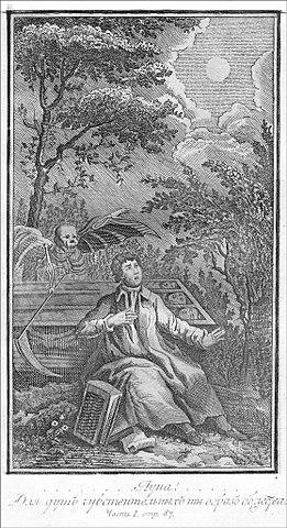 Гравюра к «кладбищенской» поэме «Плач Эдуарда Юнга, или Нощные размышления о жизни, смерти и бессмертии». Москва, 1799