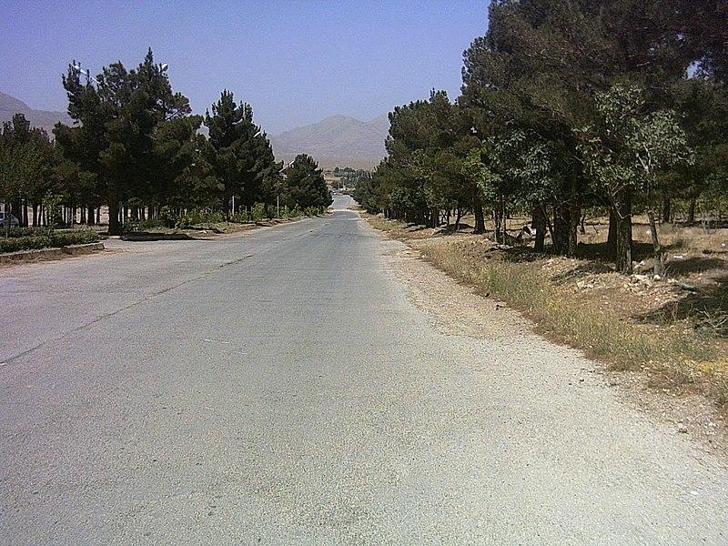 File:Eghlid - panoramio (5).jpg