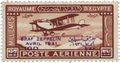Egypt air mail-Graf Zeppelin 1931.png