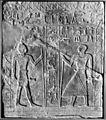 Egyptian - Funerary Stele - Walters 22424.jpg