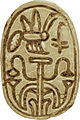 Egyptian - Scarab with a Royal Title - Walters 4222 - Bottom (2).jpg