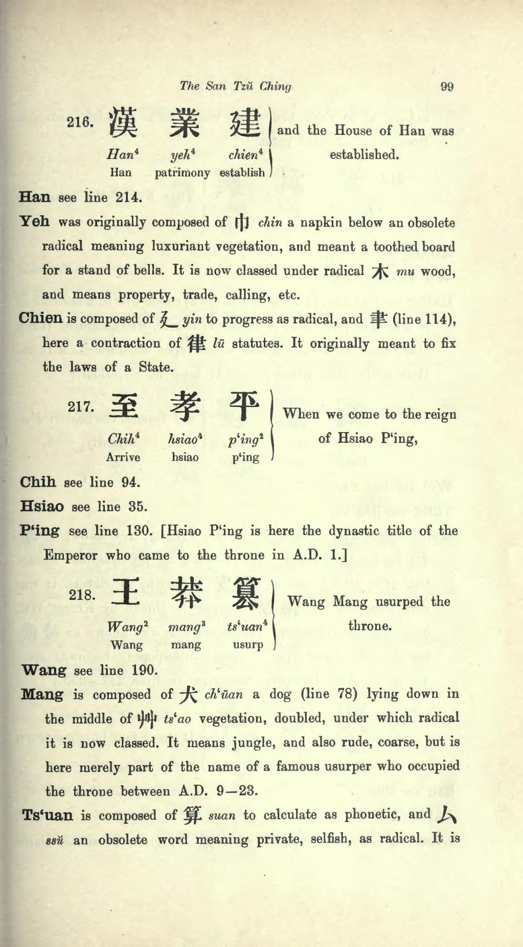 Page:Elementary Chinese - San Tzu Ching (1900) djvu/117 - Wikisource