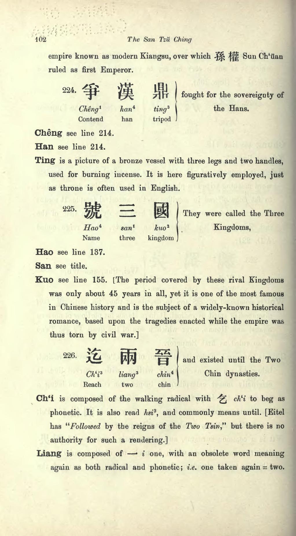 Page:Elementary Chinese - San Tzu Ching (1900) djvu/120 - Wikisource