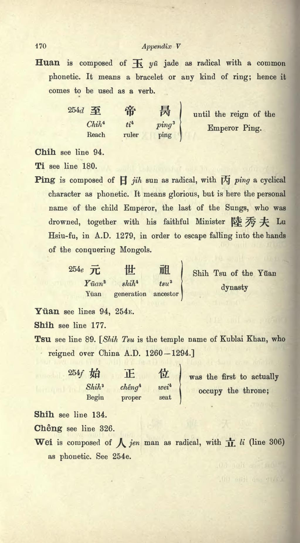 Page:Elementary Chinese - San Tzu Ching (1900) djvu/188 - Wikisource