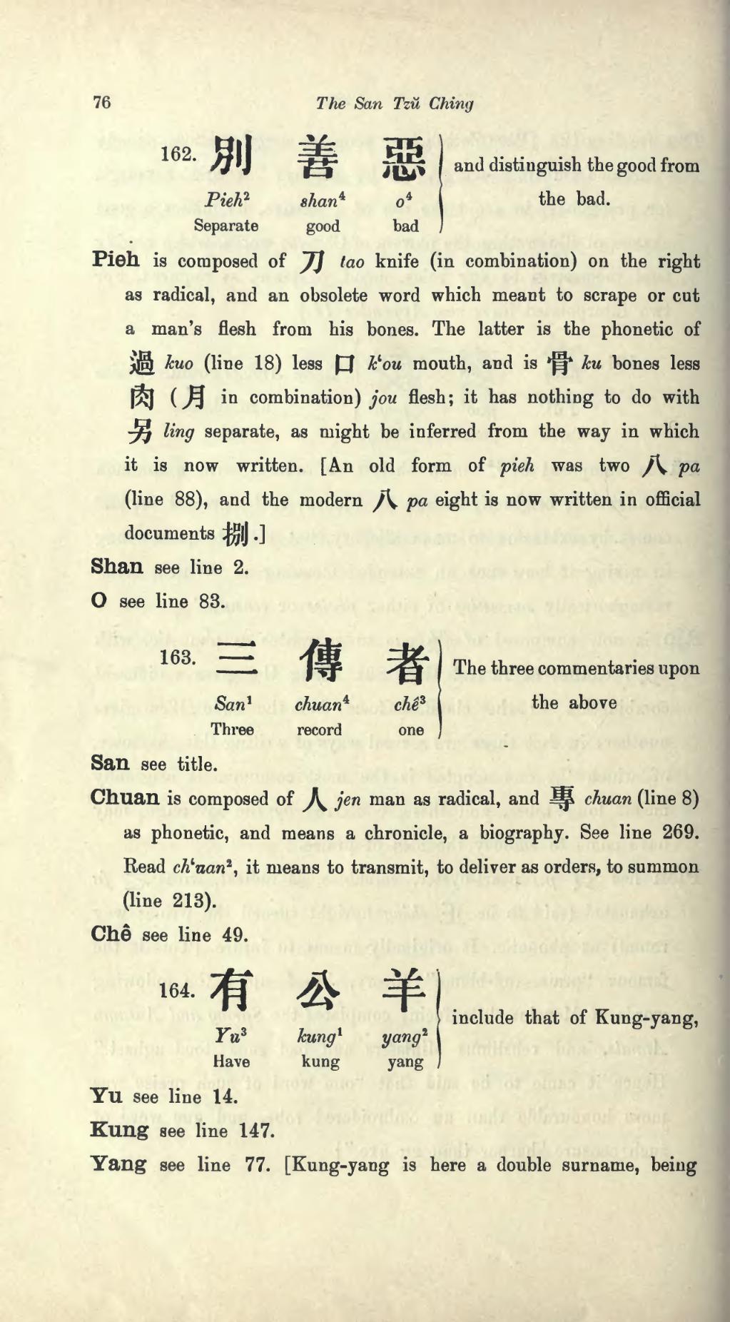 Page:Elementary Chinese - San Tzu Ching (1900) djvu/94 - Wikisource