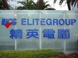 Elite Group Computer System 40