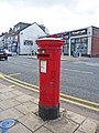 Elizabeth II Pillar Box, Hilderthorpe Road, Bridlington - geograph.org.uk - 1428625.jpg