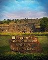 Ellora Caves Entrance, Aurangabad, Maharashtra.jpg