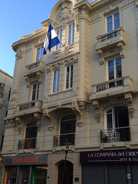 Embassy of Nicaragua in Montevideo Embassy of Nicaragua in Montevideo.JPG