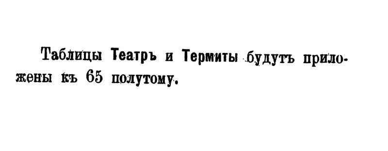 File:Encyclopedicheskii slovar tom 32 a.djvu