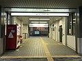 Entrance of Rokujizo Station (Kyoto Municipal Subway).jpg