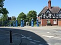 Entrance to Park Shrewsbury - panoramio.jpg
