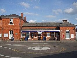 Epping Tube Station Wikipedia