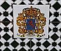 Escudo de Córdoba.jpg