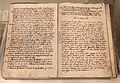 Esenzione dalle dadie di domenico brusasorzi e raffaele torlioni, 1543-1604 (accademia filarmonica, verona).jpg